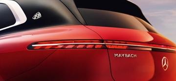 mercedes-maybach-eqs-suv-concept-4.jpg